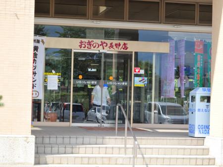 20120806_1350_01